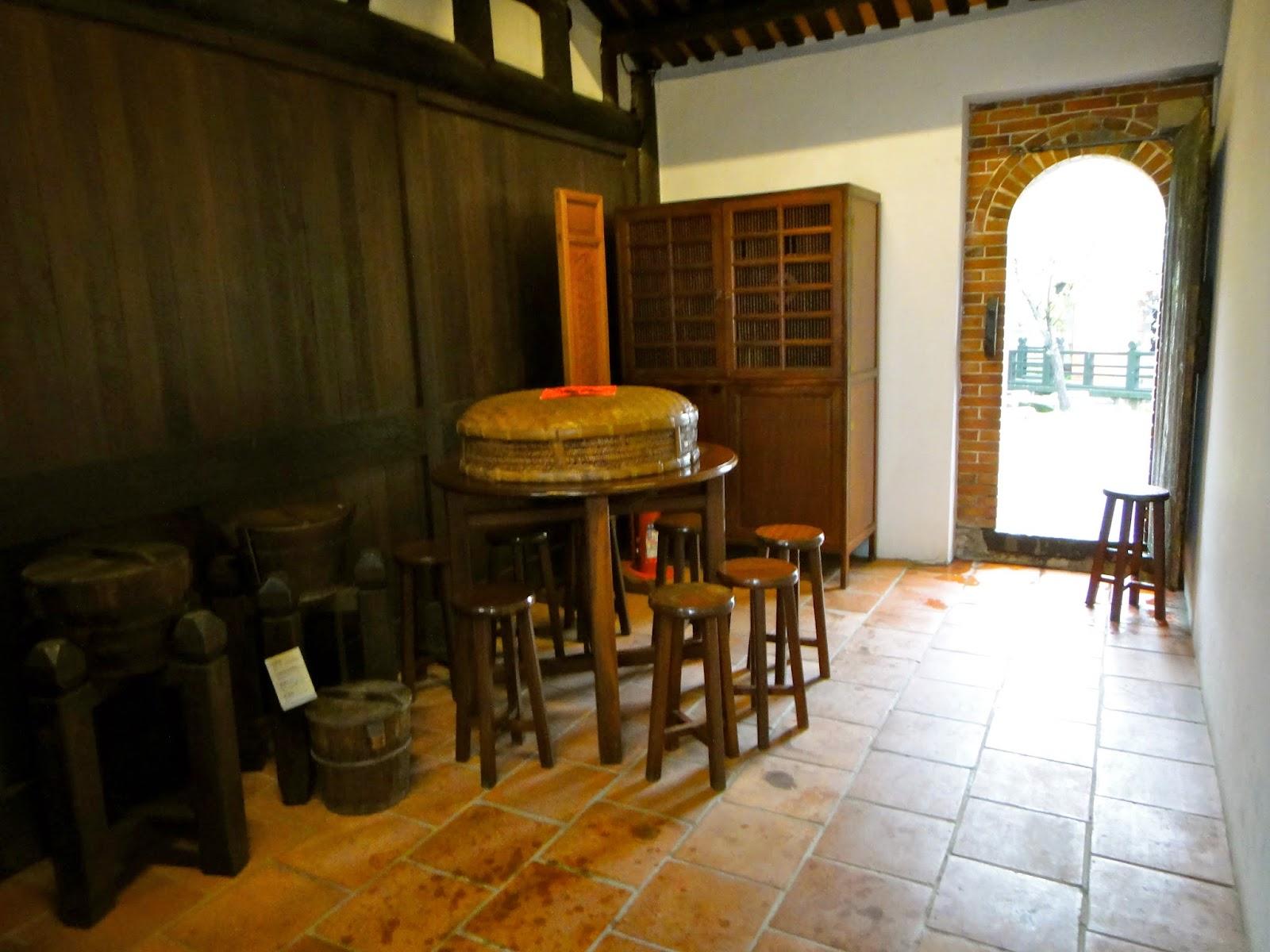 Dining Room at Lin An Tai Ancestral House Yuanshan Taipei