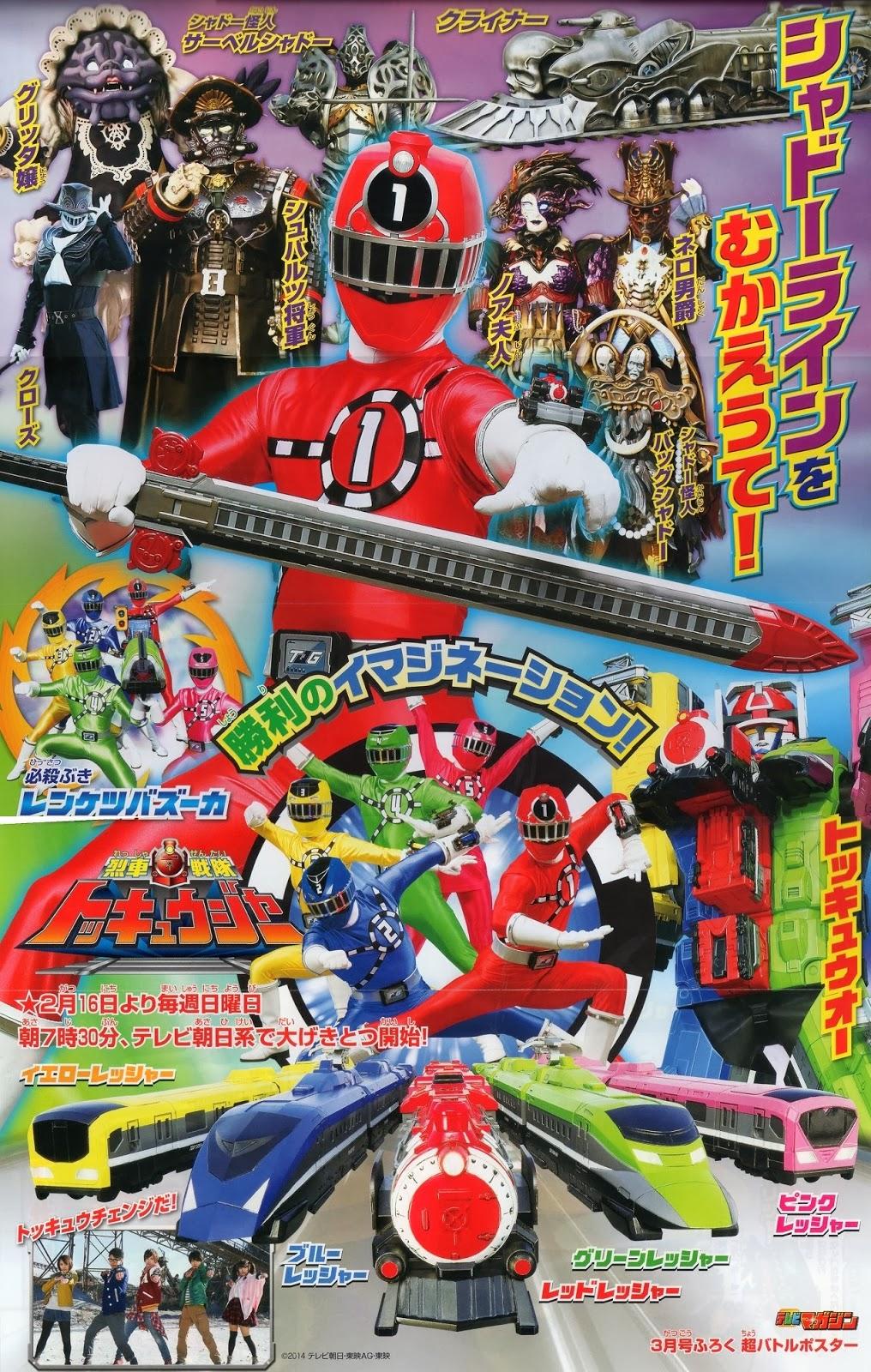 Ressha Sentai Toqger Vs Kamen Rider Gaim
