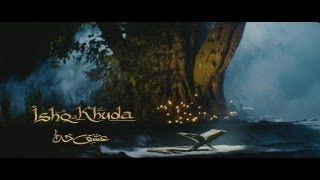 ISHQ KHUDA Movie Trailer 2013