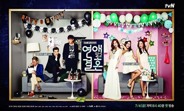Marriage Not Dating Ep 1 Gooddrama