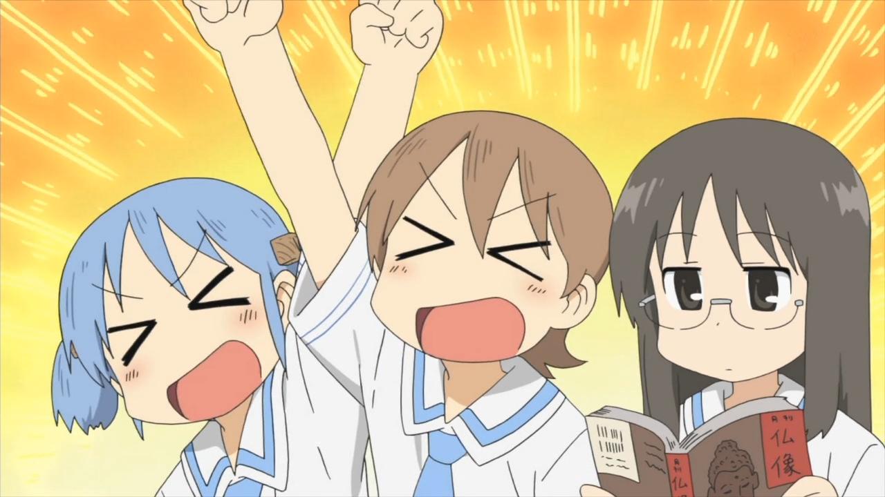 5° Anime Recomendado Nichijou20-2012
