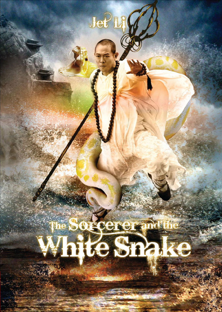 The Sorcerer and the White Snake (2011) Tagalog Dubbed