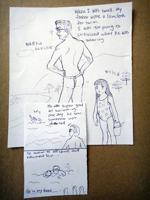 Kreatif : Kerja Rumah Pendidikan Seni di Jepun (Photo)