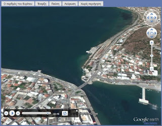 http://photodentro.edu.gr/photodentro/EvriposTour_pidx0041430/EvriposTour.html