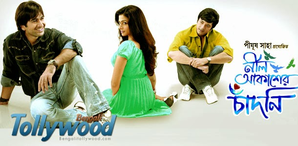 naw kolkata movies click hear..................... Neel+Akasher+Chadni+New+Bengali+Full+Movie+%25281%2529