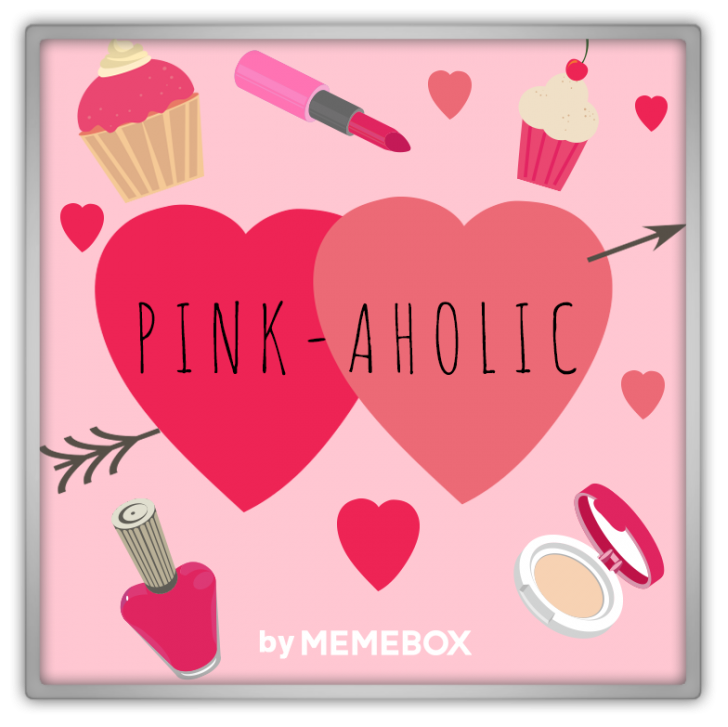 Memebox superbox #54 Pinkaholic 미미박스 Commercial
