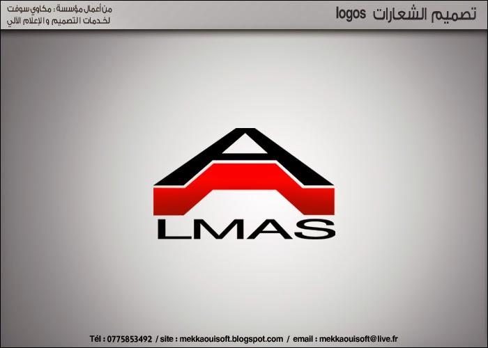 mekkaoui soft logos design