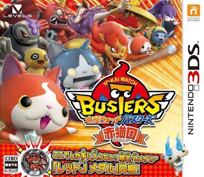 [3DS][妖怪ウォッチバスターズ 赤猫団] ROM (JPN) 3DS Download