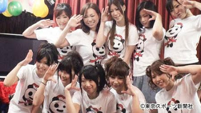Oppai Momi, Penggalangan Dana Mesum Ala Jepang