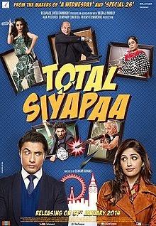 Total Siyapaa 2014
