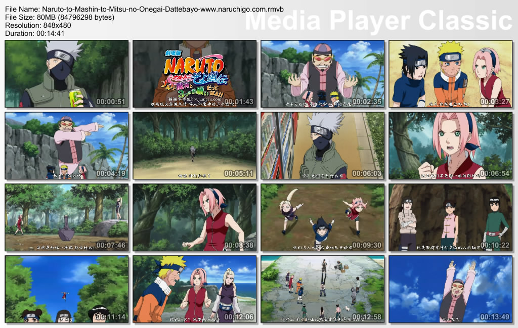 naruto base ru torrent alternative download link download naruto