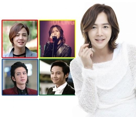 Korean Drama You Are Beautiful Jang Geun Suk Pig Rabbit Mobile Cell ...
