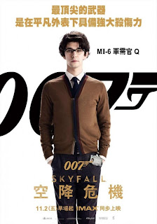 ben whishaw skyfall poster