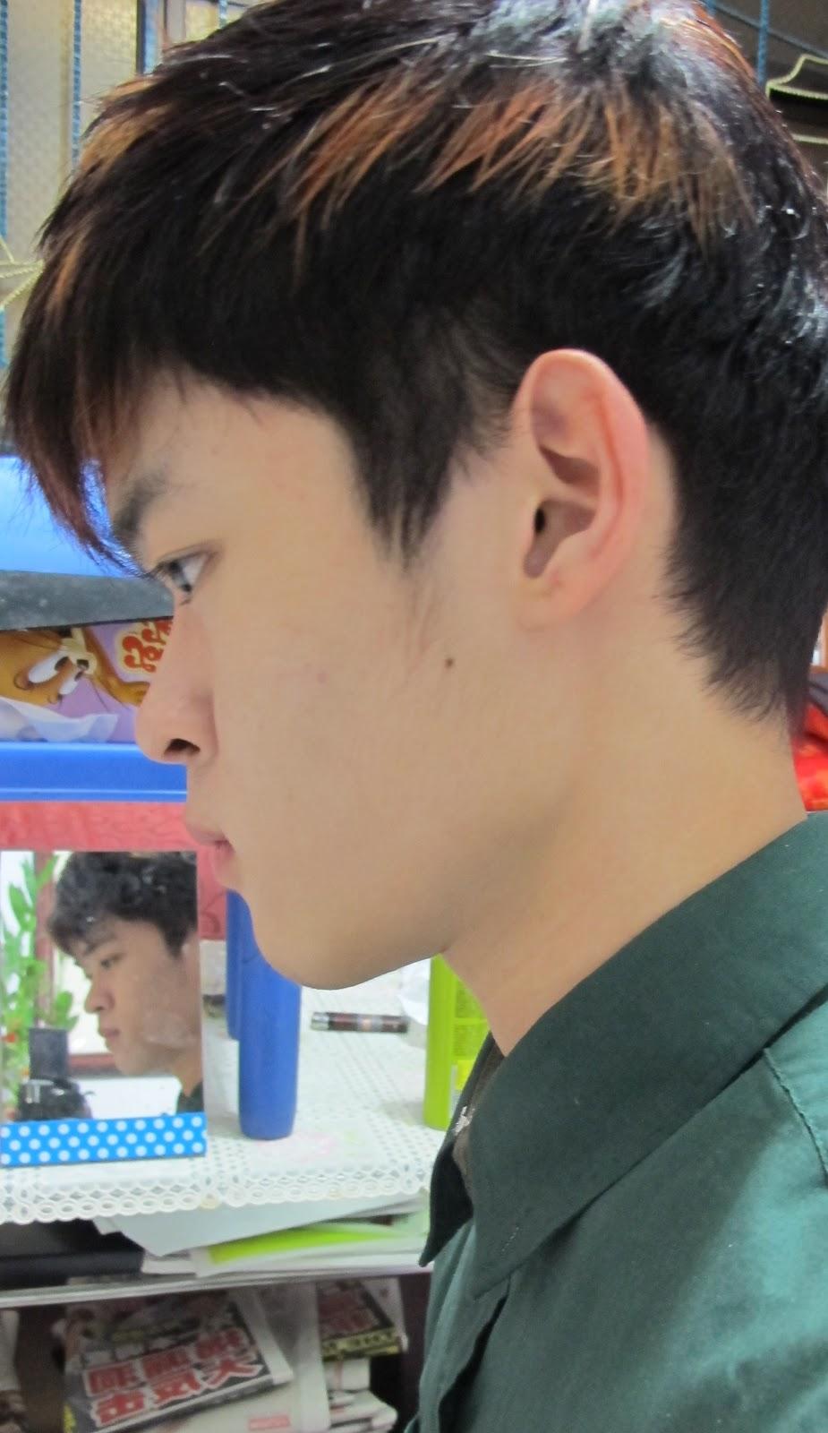 Cute Korean Hairstyles For School Boys A Boy
