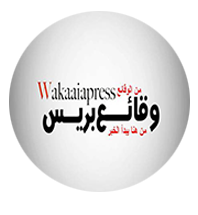 للمراسلـة والتواصـل مـع الوقائـع بريـس