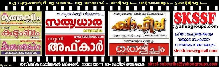 Suprabhatham Daily