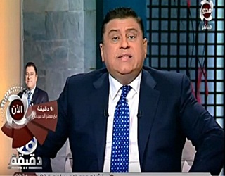 برنامج 90 دقيقة حلقة الإثنين 21-8-2017 مع معتز الدمرداش و حلقة عن تعريف السعادة فى الشارع المصرى