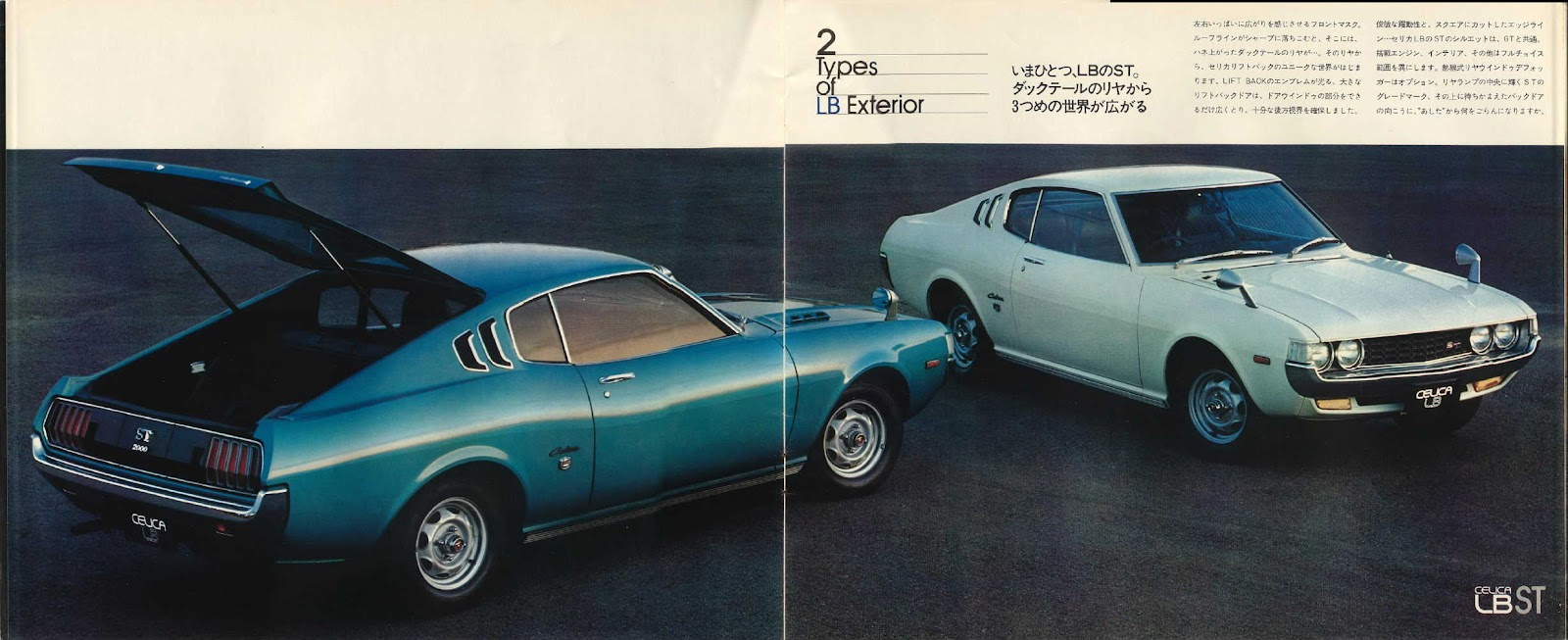 Toyota Celica A20/30, kultowe auto, japoński stary samochód, ciekawy, japońska motoryzacja, old car, klasyczne samochody, JDM, zdjęcia, liftback, TA27, TA28, TA35, RA25, RA28, RA35, RA29