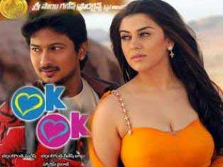 Watch OK OK (2012) Telugu Movie Online
