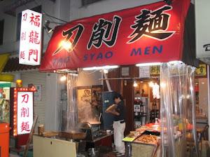 神戸 福龍門