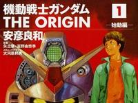 The Origin Icon