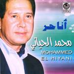 Mohamed El Hiyani-Ana hour