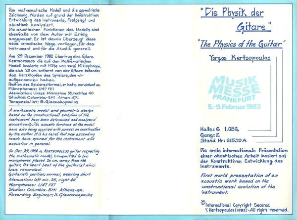 MUSIKMESSE leaflet front 1982-Kertsopoulos mathematical model of the guitar