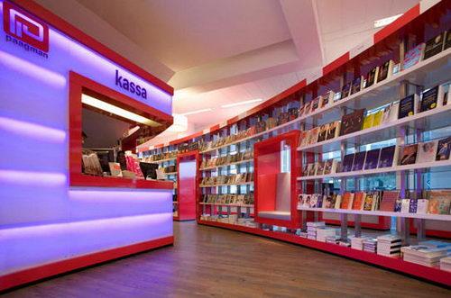 Paagman the Contemporist Bookstore Bookcase Cashier Design, Bookstore Design, Contemporist Bookstore Design, Unique Bookstore Design, Simple Bookstore Design, Interior Design, Simple Library Design, Contemporist Library Design, Contemporist Design, Design