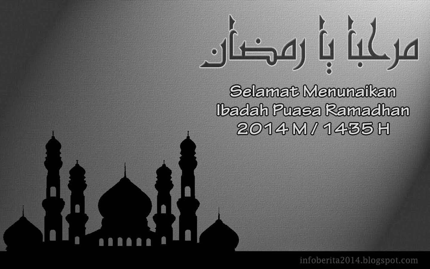 Wallpaper Ramadhan 2014