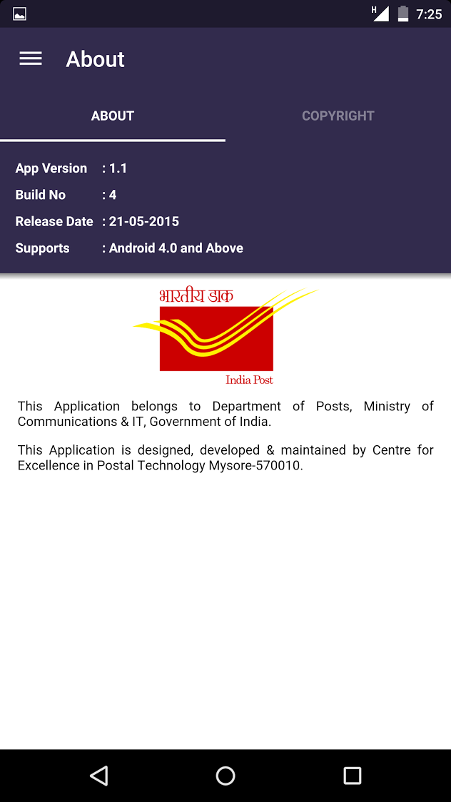Postinfo version 1 1 updated useful android application sa post - Sa post office tracking number ...