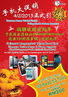 Rebat Rm 200 Smart Phone | Android App, Android Smartphone Reviews