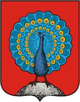 Serpukhov 1781