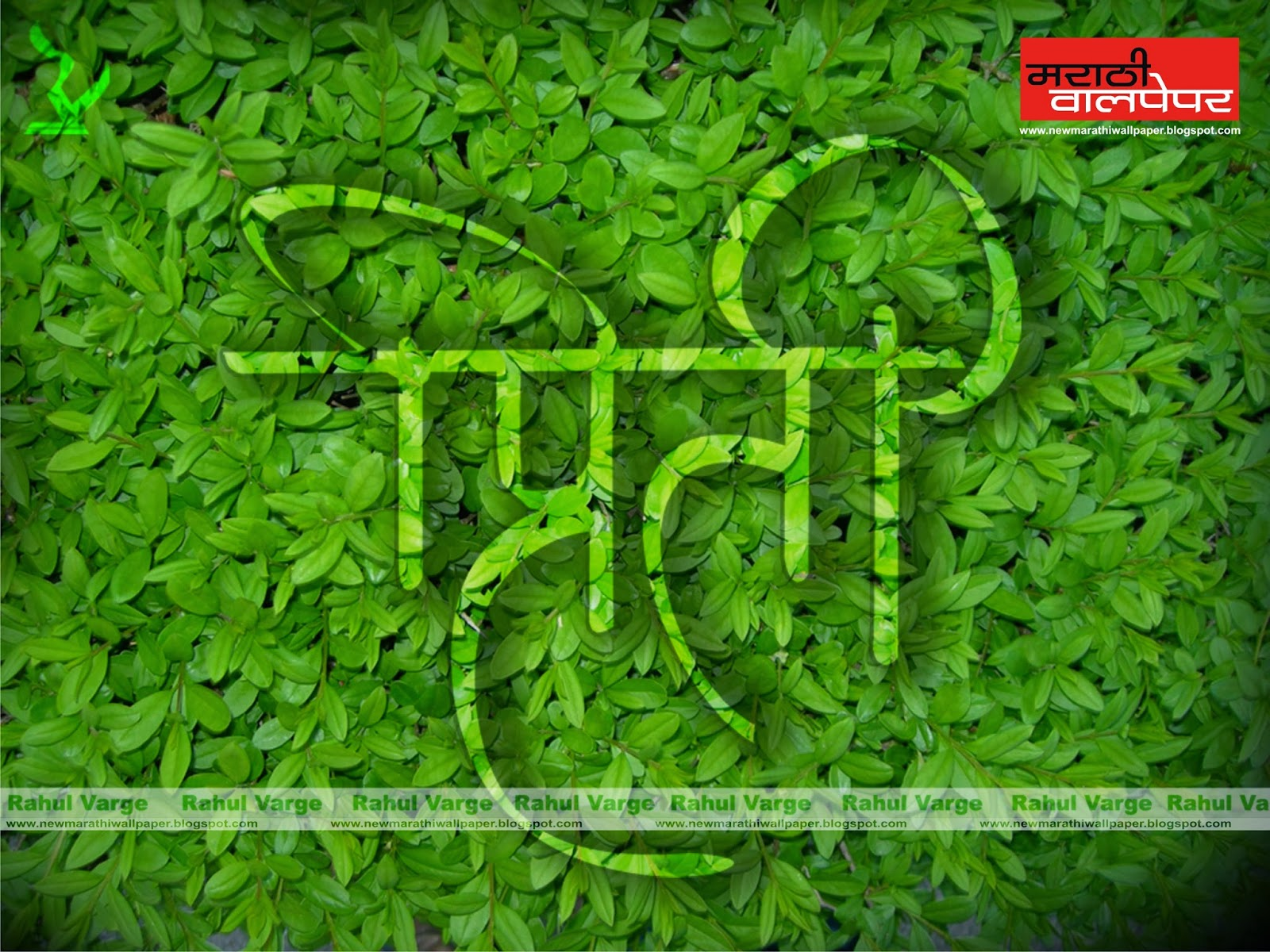 Love Wallpaper Pagalworld : Marathi Love Hd Wallpaper Holidays OO