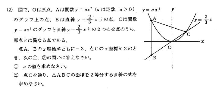 穴埋めで出題。文字式の証明の ... : 文字式の計算 問題 : すべての講義