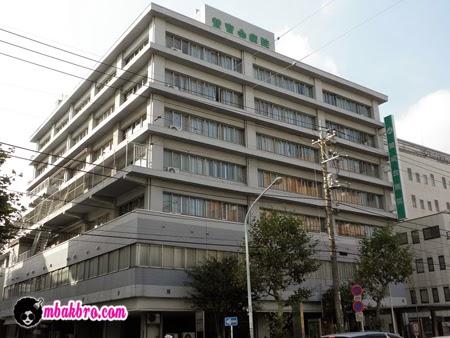 rumah sakit San-Ikukai Hospital