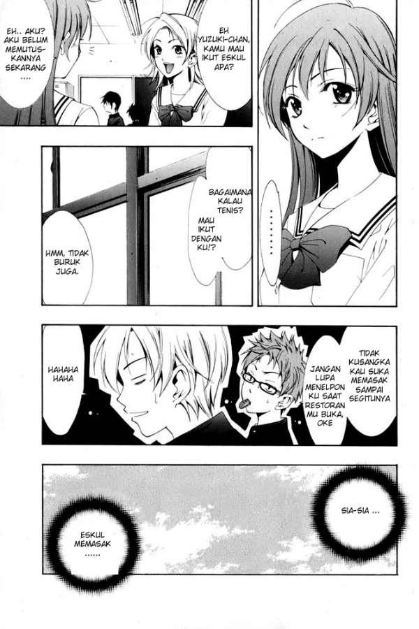 Komik Kimi Ni Iru Machi 04 page 14