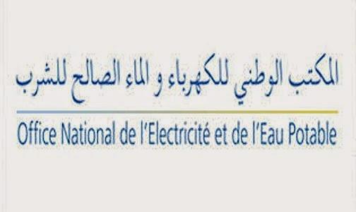 المكتب الوطني للكهرباء والماء الصالح للشرب قطاع الماء