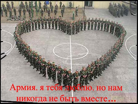 gipertonicheskaya-bolezn-berut-li-v-armiyu