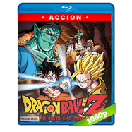 Dragon Ball Z: La galaxia corre peligro (1993) Full HD 1080p Audio Dual Latino-Japones