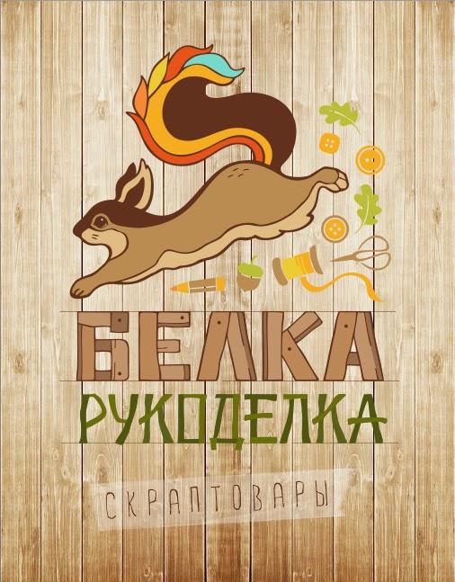 http://www.belka-rukodelka.ru/