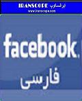 http://www.iranscope.com/