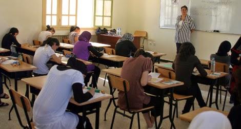 رزنامة اختبارات الفصل الثالث 2014-2015 Calendar of Chapter III exams