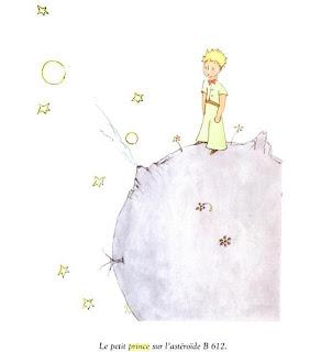 Маленький принц цитата про баобаб
