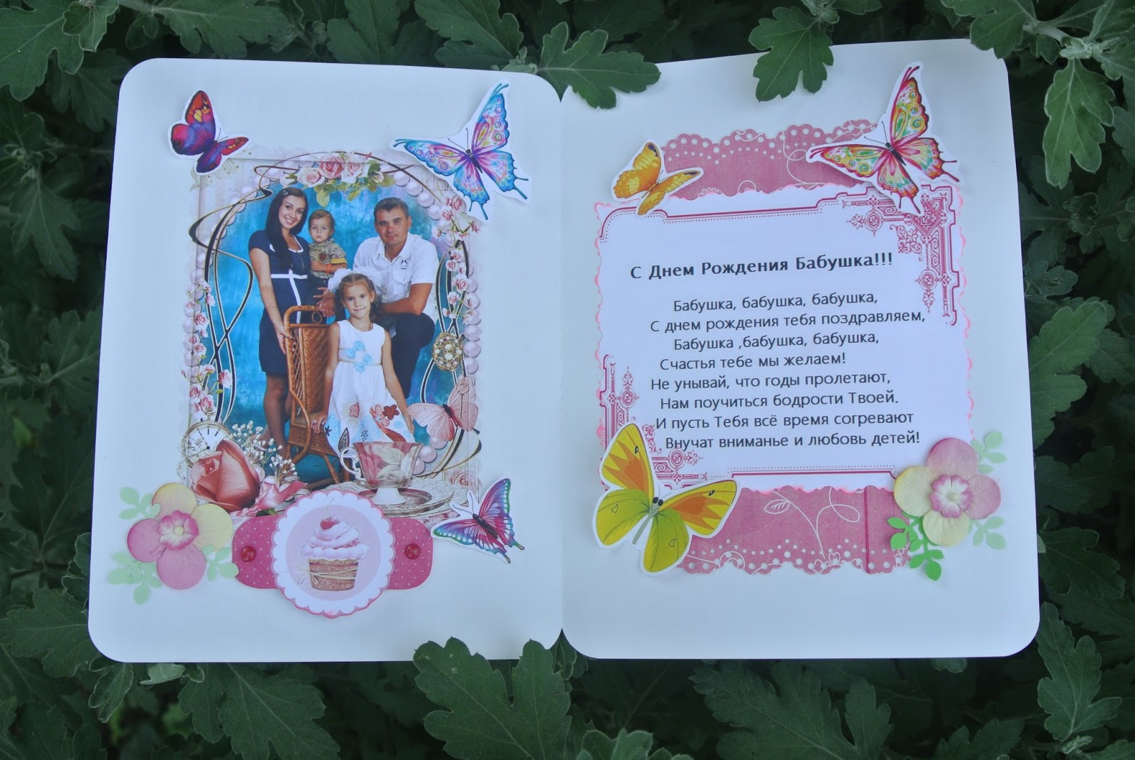 С днём рождения женщине открытки со стихами на ватсап 48
