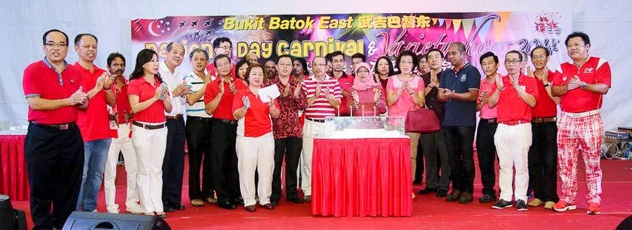 Bukit Batok East - Build. Bond. Engage.
