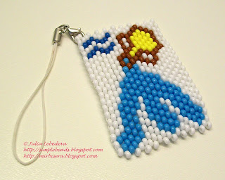 Aquarius in even count peyote stitch
