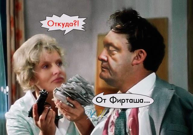 Фирташ-Левочкин хотели обанкротить Одесский припортовый завод, - Яценюк - Цензор.НЕТ 7755