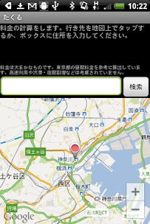 たくるの地図