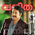 Vanitha November-15-2014 Edition in PDF