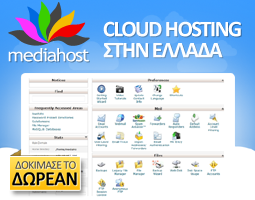 CLOUD HOSTING  !